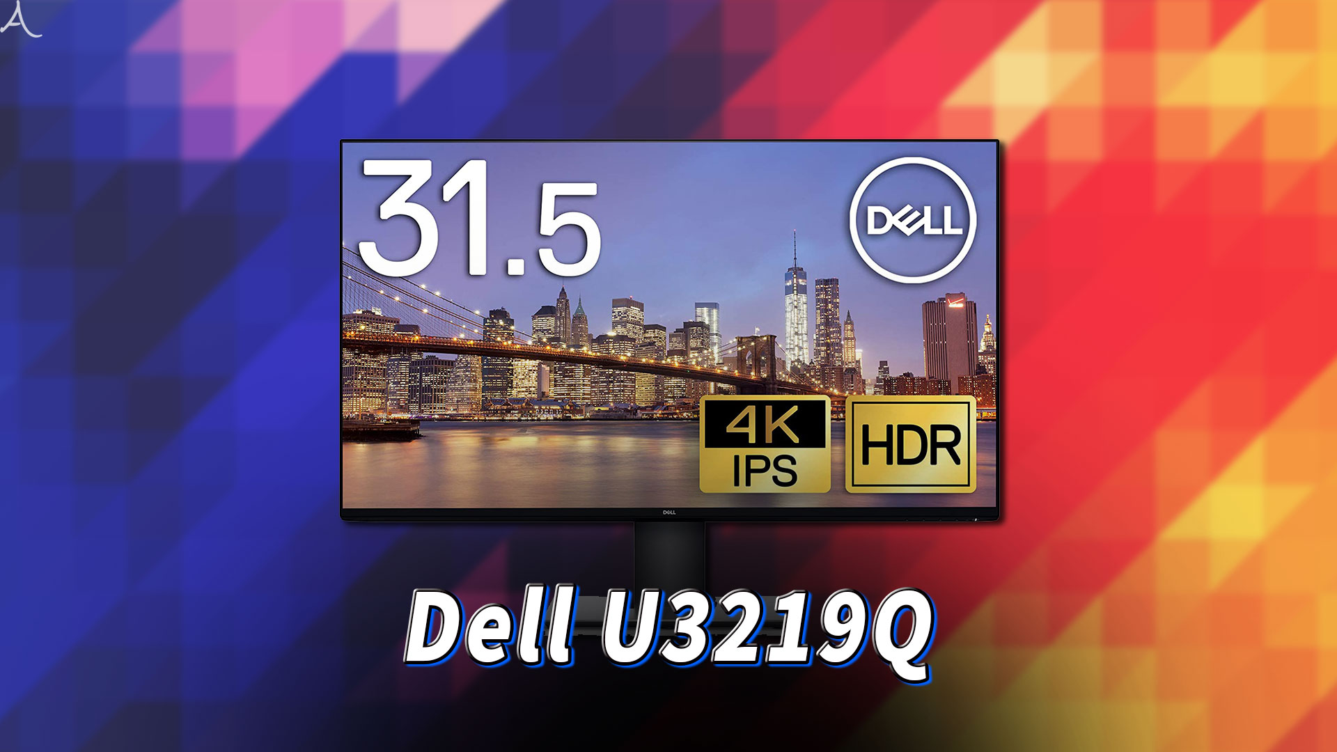 「Dell U3219Q」はスピーカーに対応してる?おすすめのPCスピーカーはどれ?