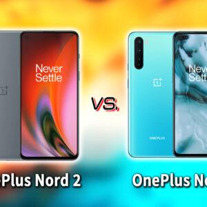 「OnePlus Nord 2」と「OnePlus Nord」の違いを比較:どっちを買う?