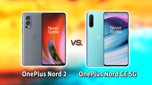 「OnePlus Nord 2」と「OnePlus Nord CE 5G」の違いを比較:どっちを買う?