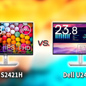 「Dell S2421H」と「U2422H」の違いを比較:どっちを買う?