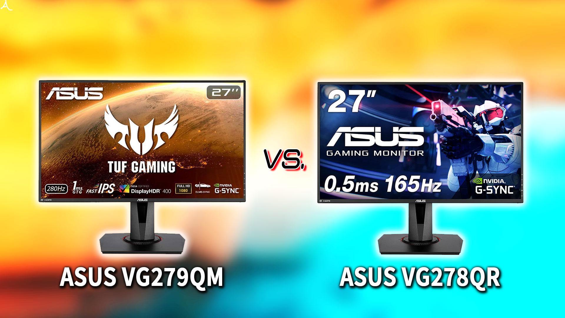 「ASUS VG279QM」と「VG278QR」の違いを比較:どっちを買う?