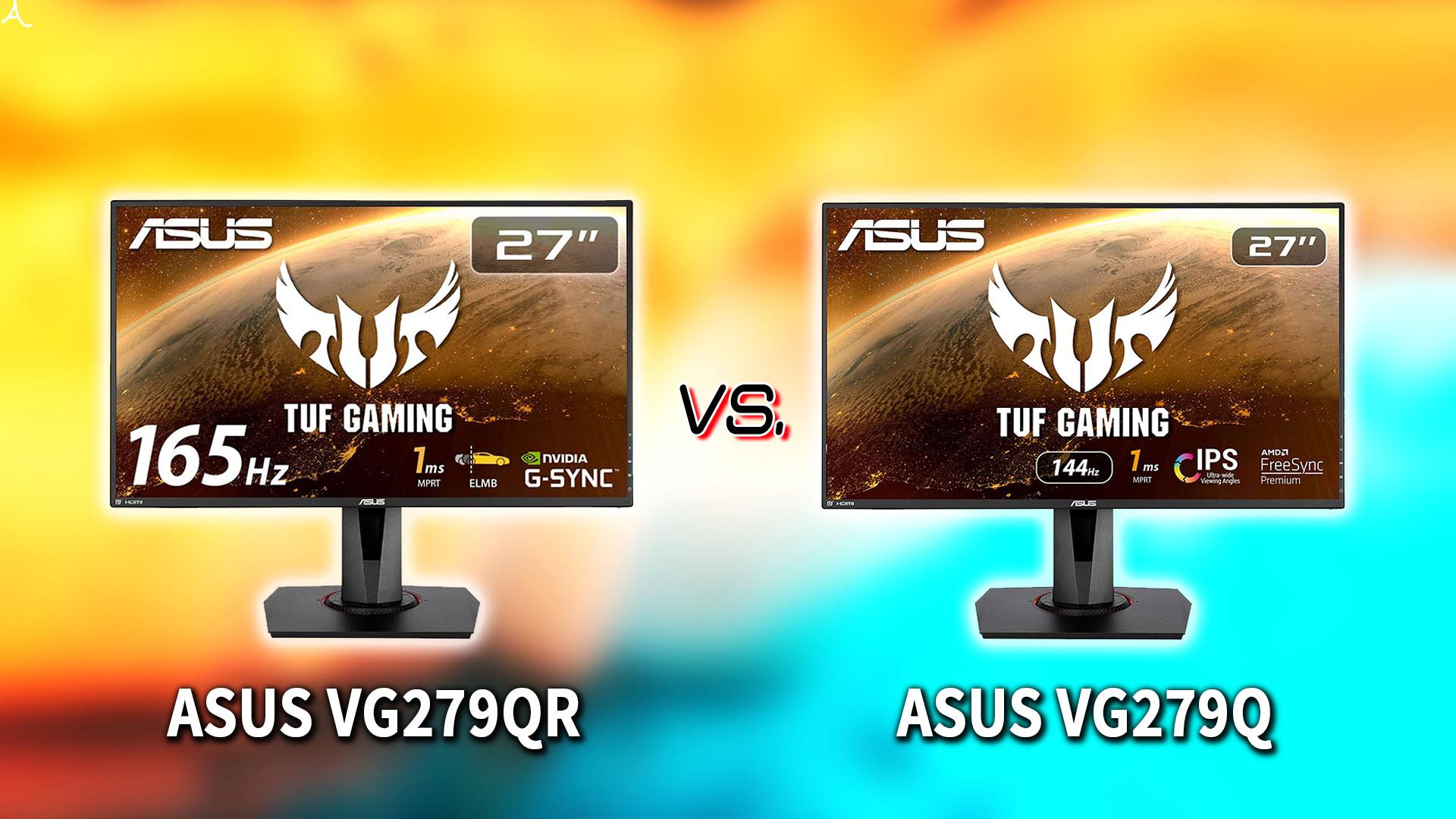 「ASUS VG279QR」と「VG279Q」の違いを比較:どっちを買う?