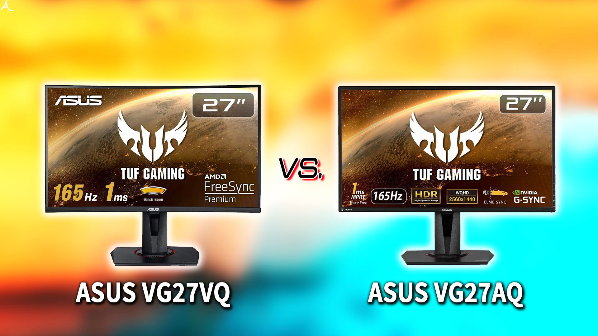 「ASUS VG27VQ」と「VG27AQ」の違いを比較:どっちを買う?