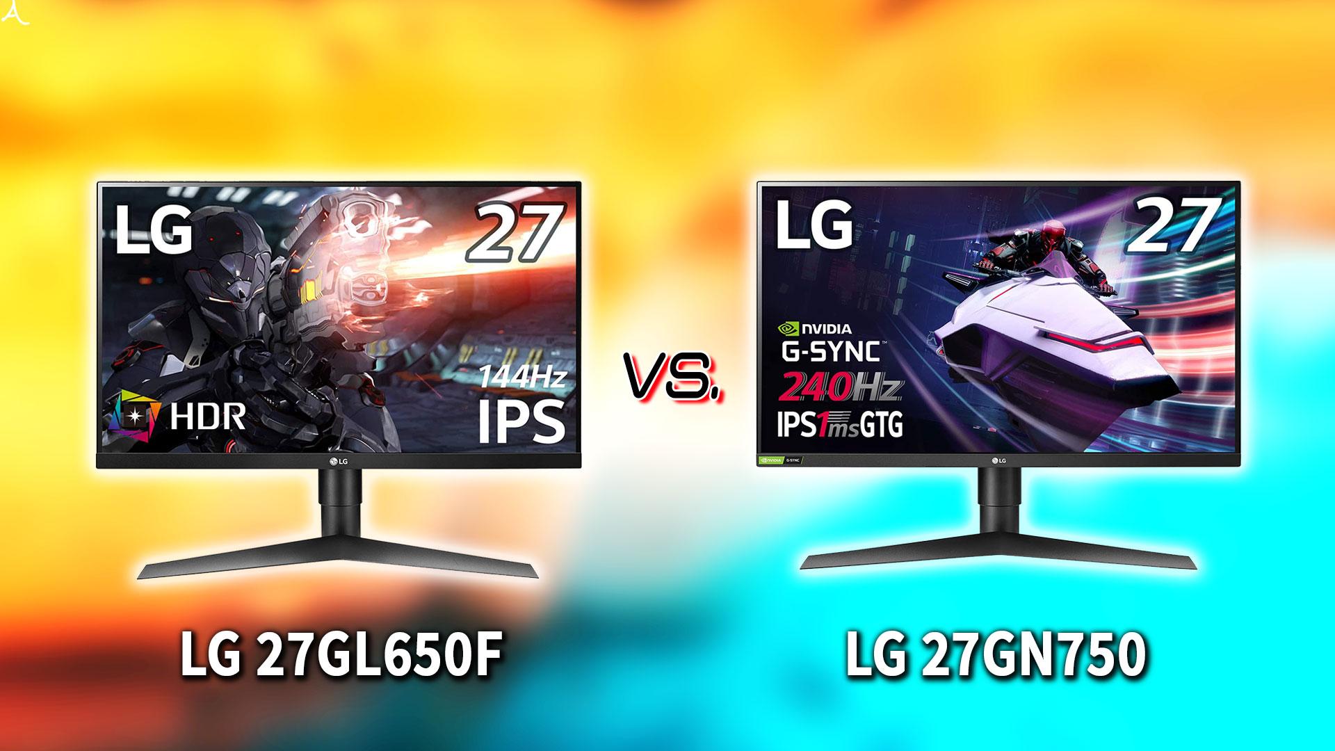 「LG 27GL650F」と「27GN750」の違いを比較:どっちを買う?