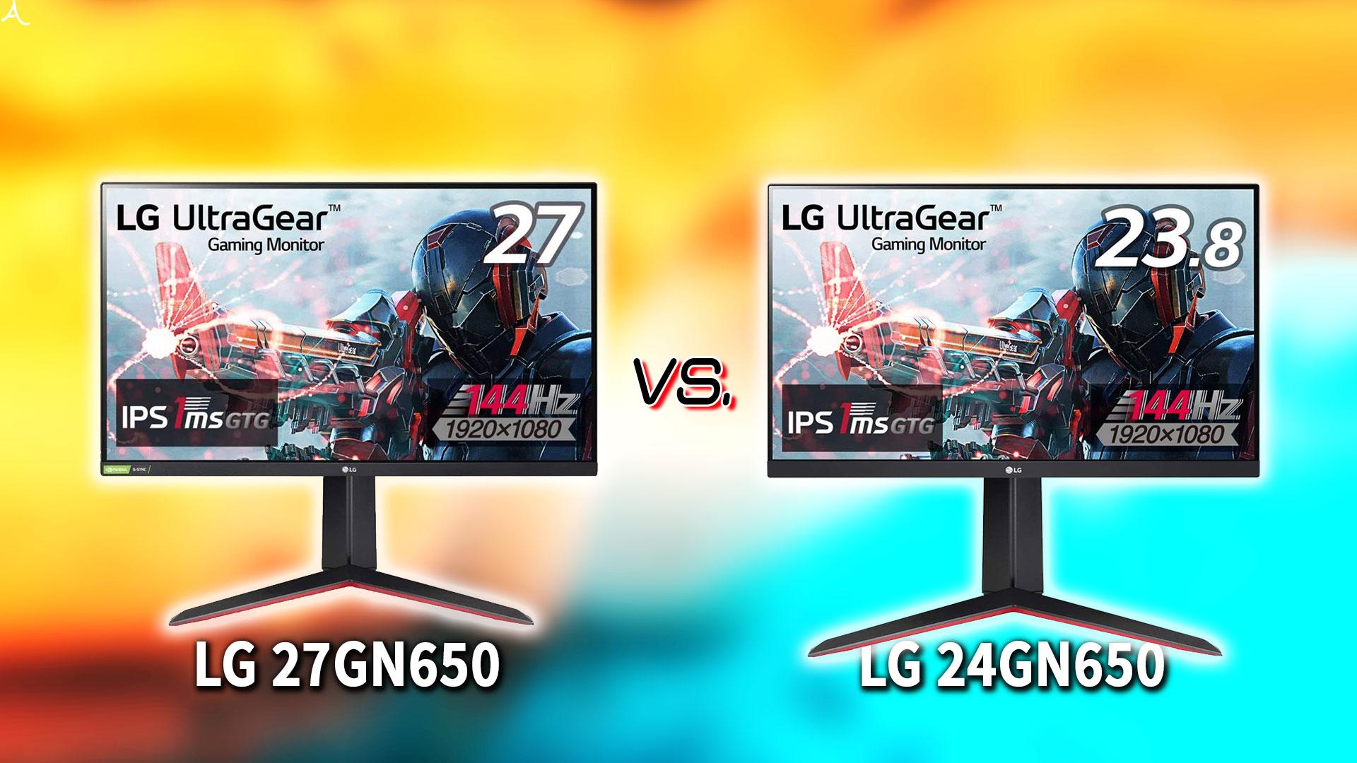 「LG 27GN650」と「24GN650」の違いを比較:どっちを買う?