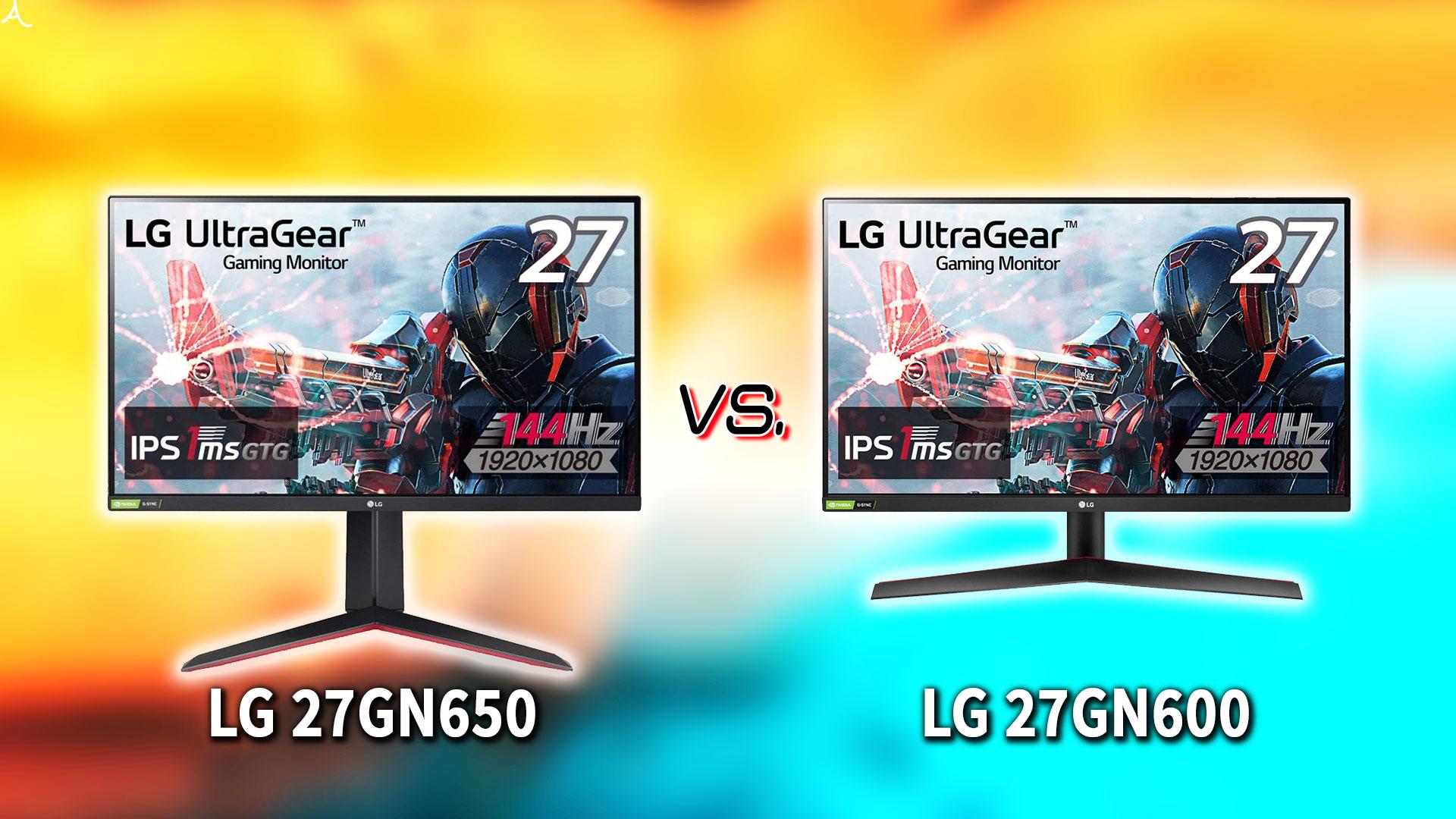 「LG 27GN650」と「27GN600」の違いを比較:どっちを買う?