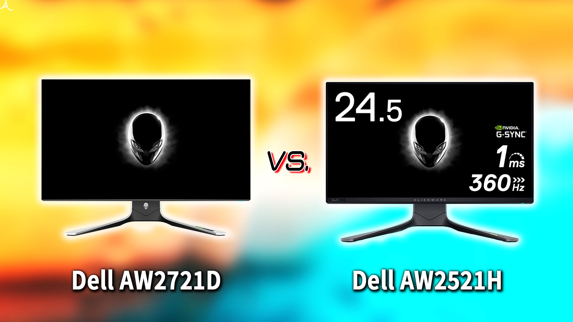 「Dell ALIENWARE AW2721D」と「AW2521H」の違いを比較:どっちを買う?