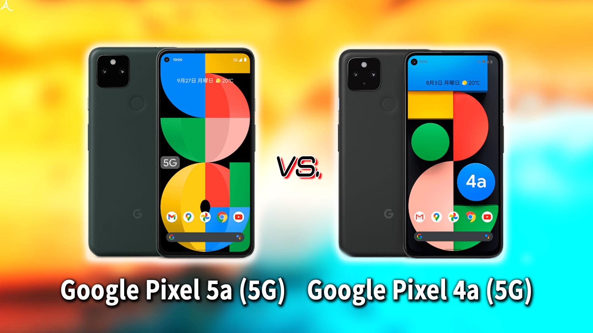 「Google Pixel 5a (5G)」と「Pixel 4a (5G)」の違いを比較:どっちを買う?
