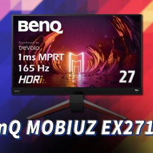 「BenQ MOBIUZ EX2710Q」はスピーカーに対応してる?おすすめのPCスピーカーはどれ?