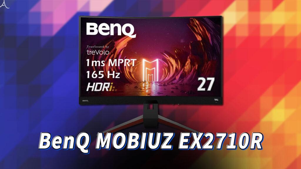 「BenQ MOBIUZ EX2710R」はスピーカーに対応してる?おすすめのPCスピーカーはどれ?