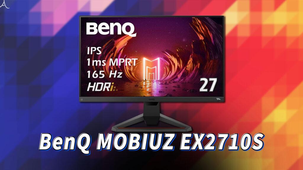 「BenQ MOBIUZ EX2710S」はスピーカーに対応してる?おすすめのPCスピーカーはどれ?