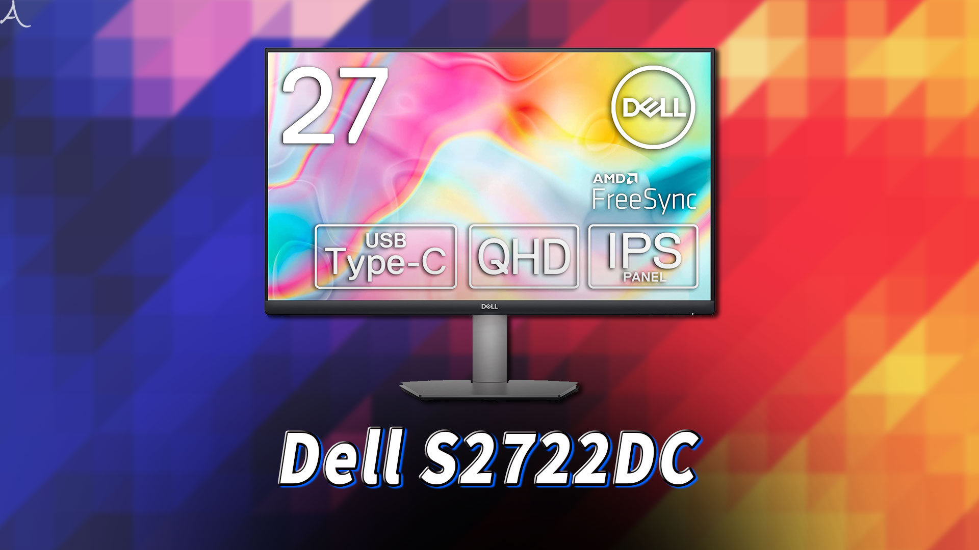 「Dell S2722DC」ってモニターアーム使えるの?VESAサイズやおすすめアームはどれ?