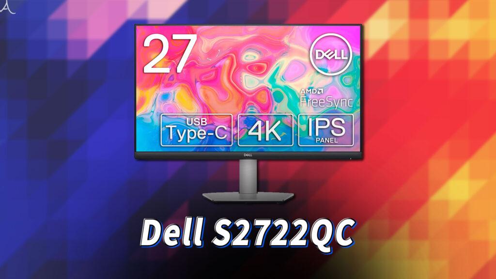 「Dell S2722QC」はスピーカーに対応してる?おすすめのPCスピーカーはどれ?