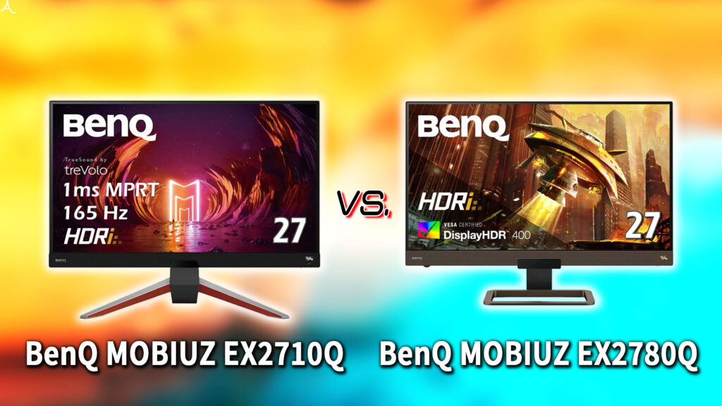 「BenQ MOBIUZ EX2710Q」と「MOBIUZ EX2780Q」の違いを比較:どっちを買う?