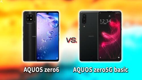 「AQUOS zero6」と「AQUOS zero5G basic」の違いを比較:どっちを買う?