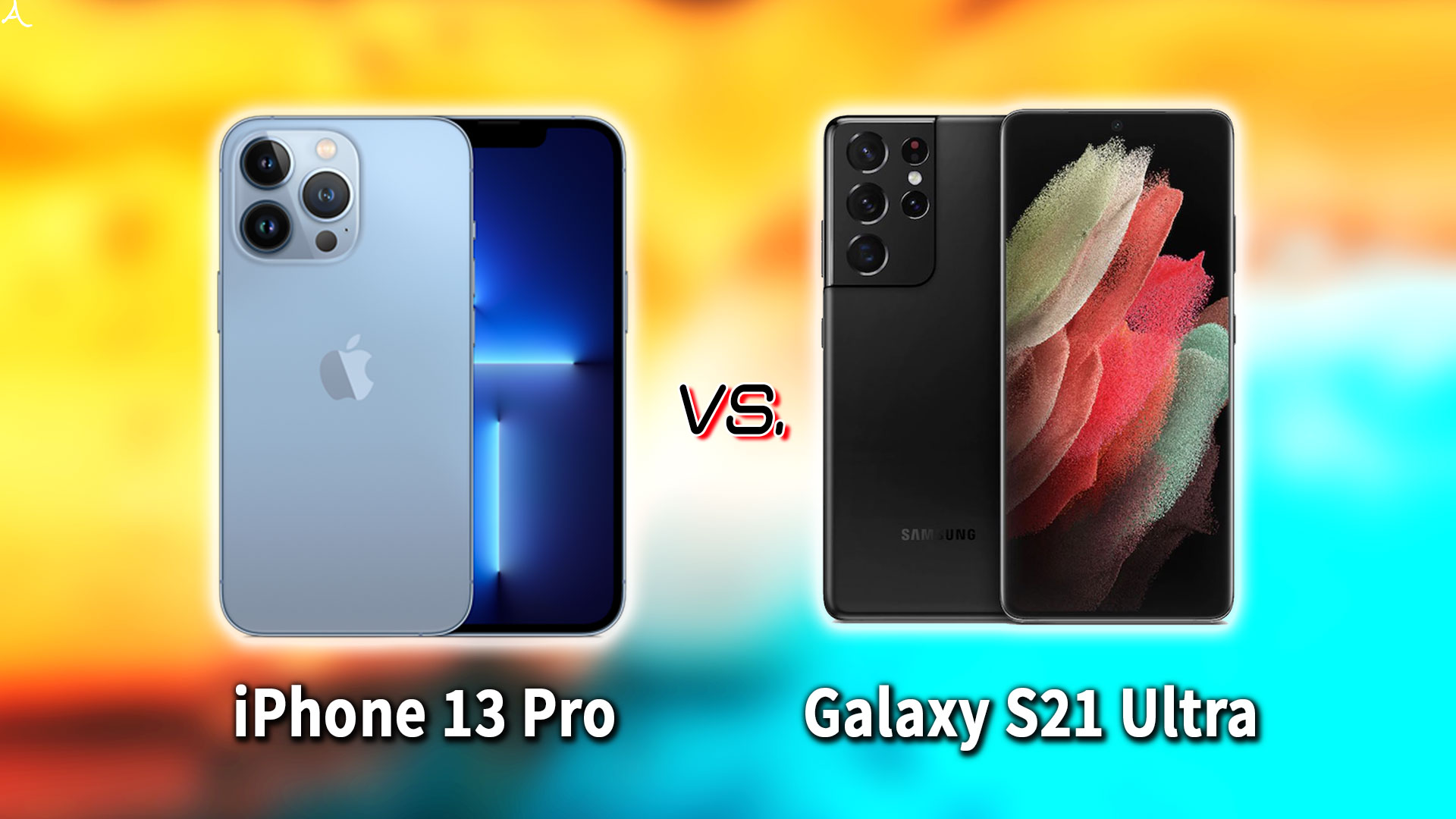 「iPhone 13 Pro」と「Galaxy S21 Ultra」の違いを比較:どっちを買う?