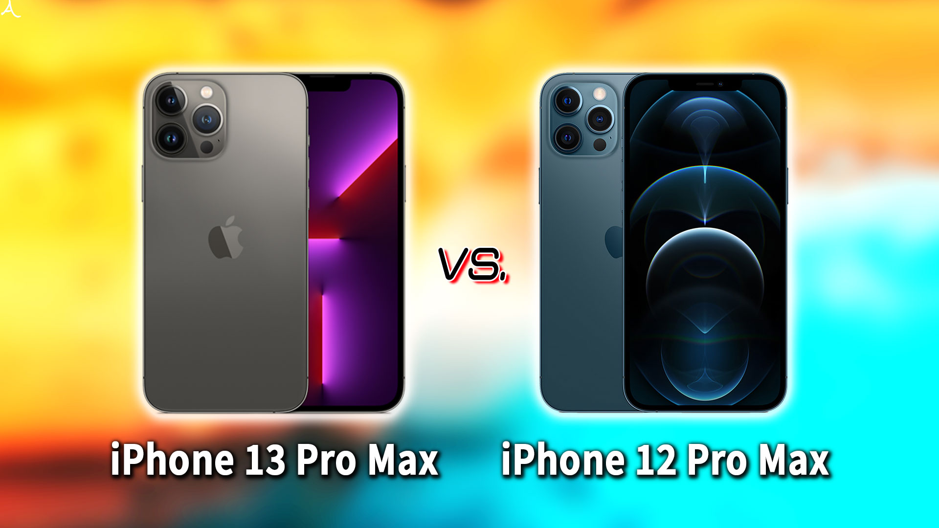 「iPhone 13 Pro Max」と「iPhone 12 Pro Max」の違いを比較:どっちを買う?