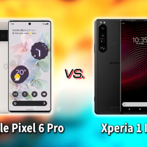 「Google Pixel 6 Pro」と「Xperia 1 III」の違いを比較:どっちを買う?