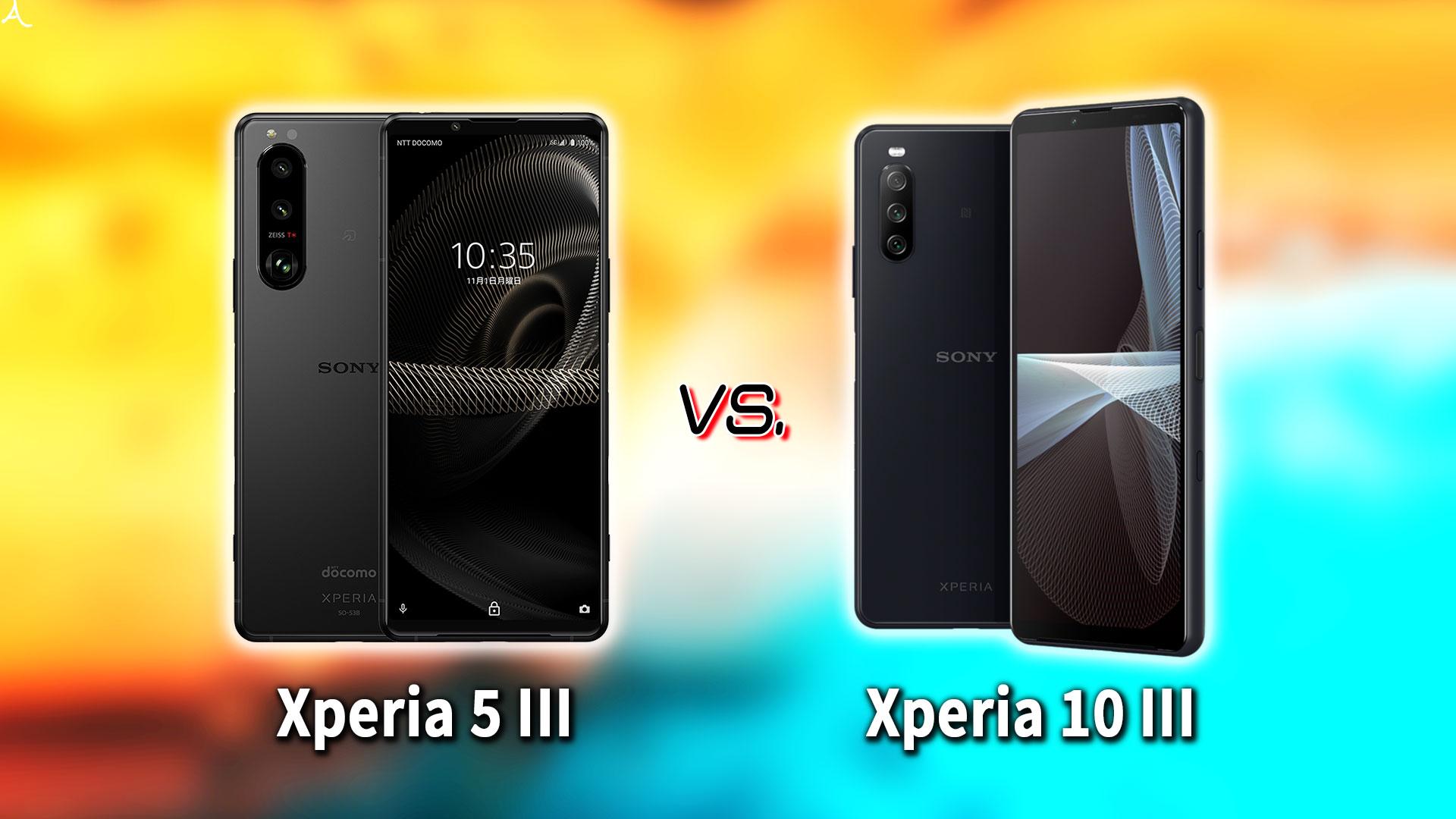 「Xperia 5 III」と「Xperia 10 III」の違いを比較:どっちを買う?